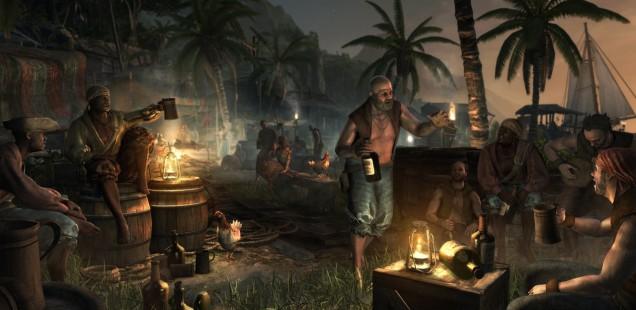 Настоящий образ пирата