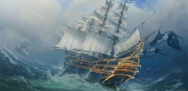 Как стать пиратом