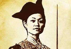 китайская пиратка